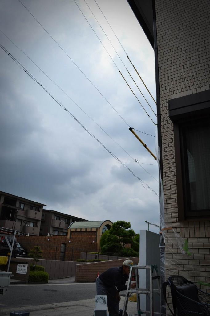 2014-08-29 001