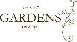 ガーデンズ名古屋
