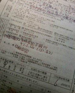 mini_150929_0101