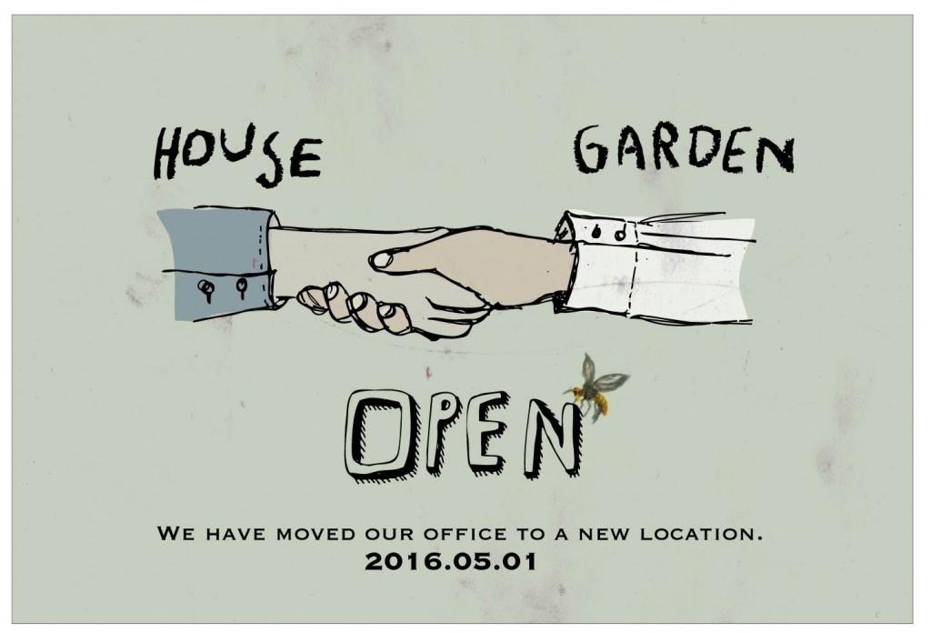 open DM0420